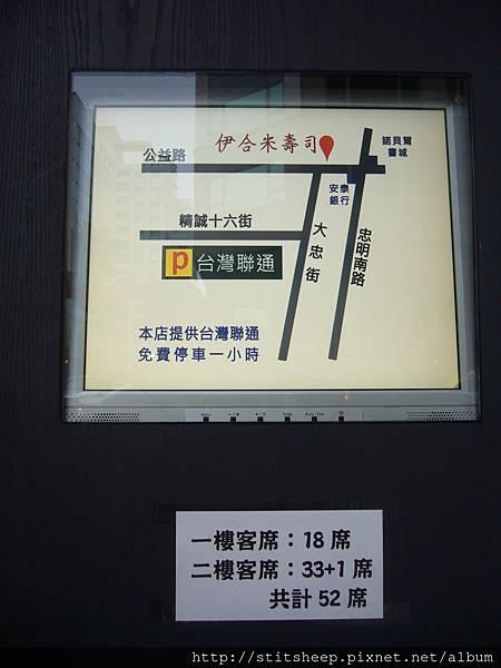P1170860