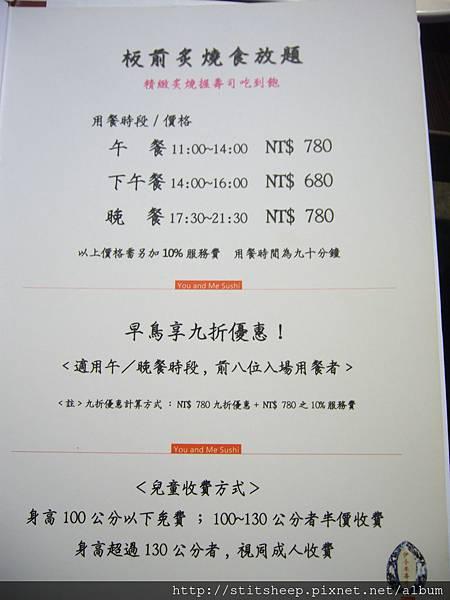 P1170880