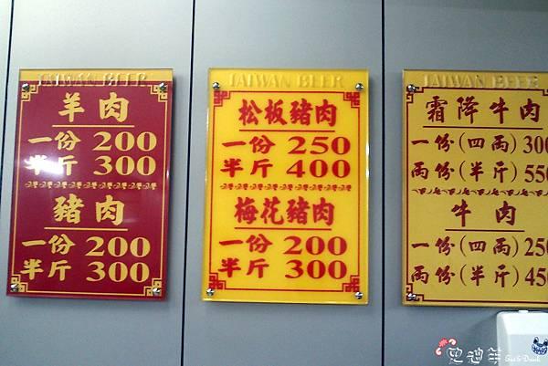 1020728屏東隆賓汕頭火鍋 (2).jpg