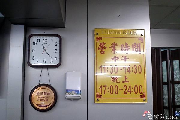 1020728屏東隆賓汕頭火鍋 (1).jpg