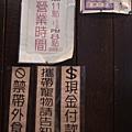 1020731清境魯媽媽 (21).jpg