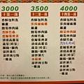 1020731清境魯媽媽 (38).jpg