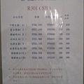 1020729台中沙夏汽車旅館 (3).jpg