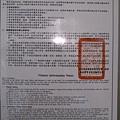 1020729台中沙夏汽車旅館 (4).jpg