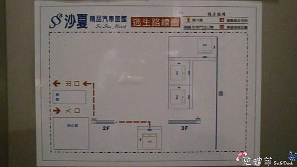 1020729台中沙夏汽車旅館 (5).jpg
