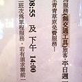 1020801清淨夢幻山林_公共空間 (20).jpg