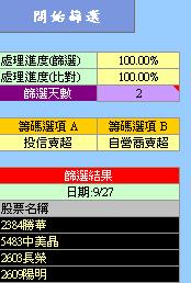 sell_05.jpg