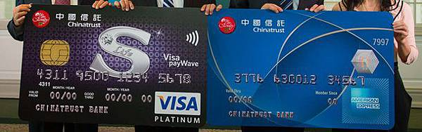 信用卡開箱,中信美國寰遊運通卡終於收到,辦卡失敗三大問題 (資料不符,傳真機,財力證明,薪資條,終身免年費,現金回饋,推薦,無限卡,悠遊聯名卡,英文,JCB,免年費,VISA,Master Card,信用卡套現)