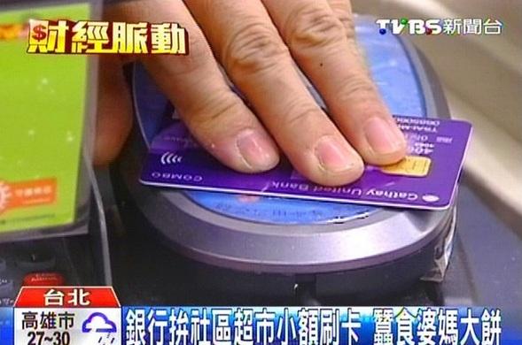 全聯福利中心開放信用卡刷卡 合作銀行中信卡100點紅利點數可折扣8元 (營業時間,門市,DM,廣告,生鮮)