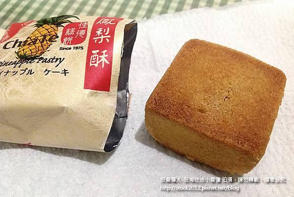 [食記]台北Chia Te佳德鳳梨酥,價錢價格:推薦必吃台北十大伴手禮特產003