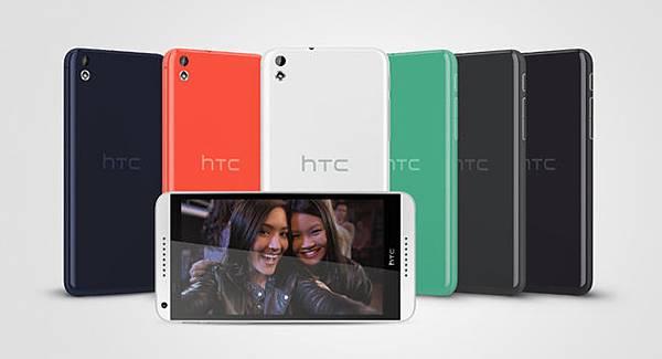 HTC宏達電推出高CP值中階手機,Desire 816價格與Desire 610售價於西班牙巴塞隆納的MWC大展 (歷史股價,M8,尾牙,年終,薪水,新聞,聯發科,Ptt,中華電信,one max)