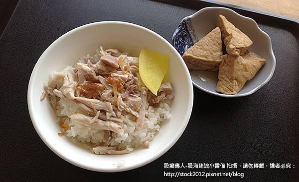 三雅嘉義火雞肉飯,正老牌50年老店,食記,體驗,評價,比較,分析07