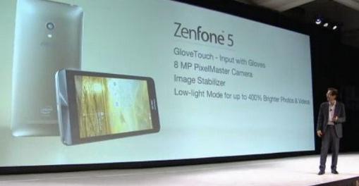 ASUS華碩Zenfone  A501 4,5,6限時搶購網購,預購3990元[智慧手機]比較分析Xiaomi小米紅米手機,平價機皇的PK戰(價錢,價格,何時上市,台灣,開賣,推薦,預購,背蓋,Root,換電池,沒有陀螺儀3