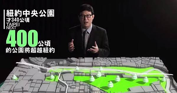 民進黨第一階段台北市長初選姚文智勝出,顧立雄非戰之罪