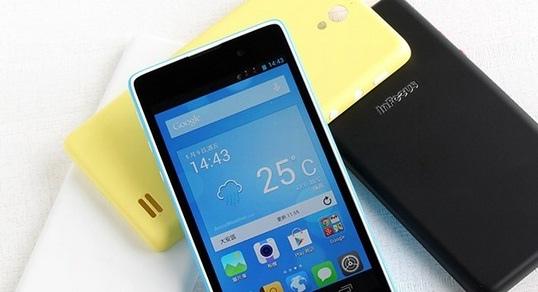 富可視Infocus M210 郭董機 Infocus 品牌再推超高CP值低價智慧型手機 (電視,開箱文,M310,M320,電池,缺點,root,評價,保護套,皮套,規格,跑分,推薦)