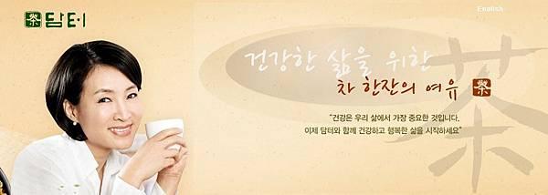 韓國DAMTUH丹特品牌꿀 유자차,推薦柚子蜂蜜茶食記,韓劇女星鄭愛利代言韓方傳統茶飲心得,大潤發買得到 (怎麼做做法教學,頂級玉米鬚茶包,純堅果八寶飲,honey citron tea,yogurty)