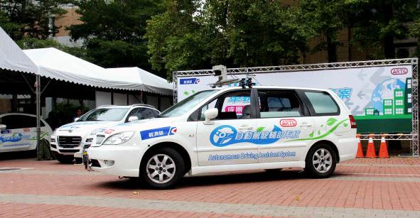 台灣ARTC首款自行研發無人車電動車原理技術,Google無人駕駛,自動導航停車駕駛輔助系統 (概念股,技術,原理,產值,APP程式,GPS定位,雲端系統,智慧型手機)1
