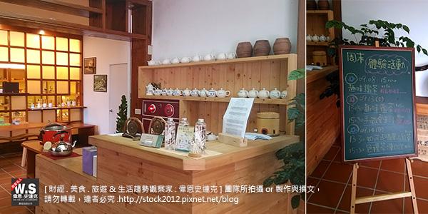[台北旅遊]台北找茶園,南港茶葉製造示範場休閒必去必玩體驗茶文化與喝茶好地方,生活從茶道開始(南港製茶廠,交通,下午茶,門票,菜單,中秋) (15)