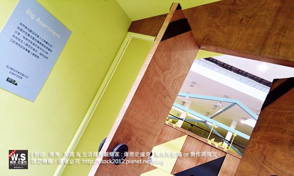 [建築學人]BIG Apartment小宅革命,五股建案參訪年輕人買得起的低總價高價值房地產,低密度別墅區實現小大於大 (4)