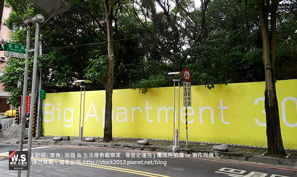 [建築學人]BIG Apartment小宅革命,五股建案參訪年輕人買得起的低總價高價值房地產,低密度別墅區實現小大於大 (1)