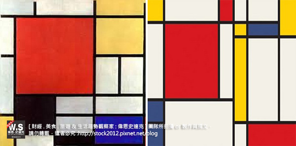 Mondrian artwork_偉恩史達克