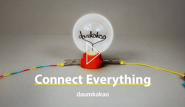 Daum Kakao 韓國最大通訊軟體 KakaoTalk 合併搜尋引擎, 教學免費貼圖下載,破解註冊 (是什麼,電腦版下載,中文版PC板,加好友,空頭帳號,Line)