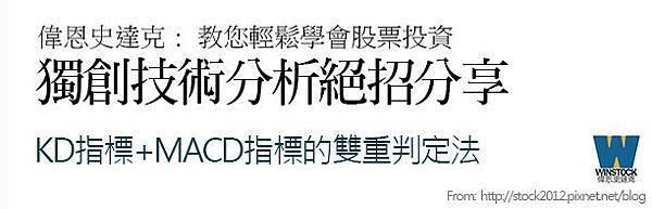 投資台灣50 ETF 0050年賺20%教學: 應用KD指標+MACD指標,基金歷年現金配息價錢