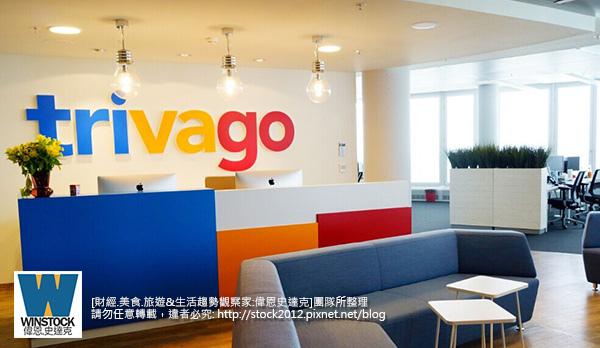 Trivago Taiwan,推薦飯店住宿訂房最便宜比價網站: 找優惠特價就看這個,Agoda也在裡面 (枕頭,須知,時間,酒店,民宿,旅館,美國,日本,大陸,香港,泰國,Booking.com,Hotels.com)