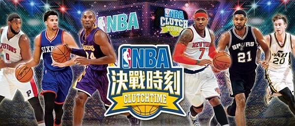手遊 NBA決戰時刻,首抽球員戰術選擇攻略,不能玩錯誤碼,Marvelous官網授權籃球遊戲 (下載,事前登錄,序號,外掛,日版,NxTomo)