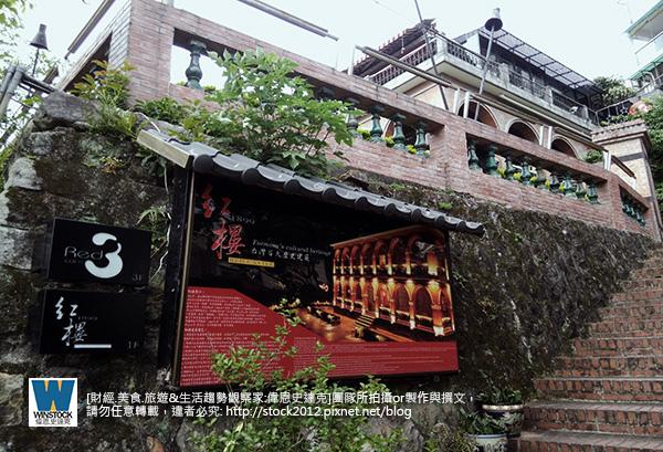 淡水紅樓餐廳咖啡廳: 無菜單價位融入淡水八景特色美食 Red Castle 西餐下午茶
