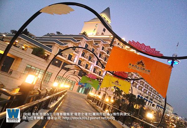 [淡水(Tamsui)]漁人碼頭(Fisherman's Wharf)巧克力夢工廠