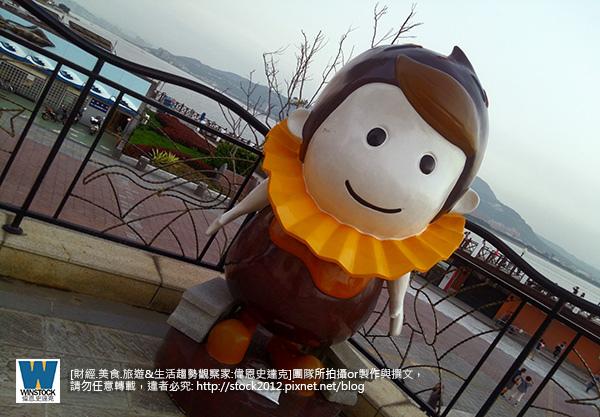 [淡水(Tamsui)]漁人碼頭(Fisherman's Wharf)巧克力夢工廠2