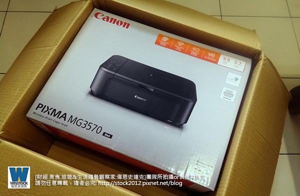 [開箱] Canon PIXMA MG3570 佳能印表機特價,評價實測,推薦高cp值無線多功能相片複合機,安裝教學,雙面列印 (維修,驅動程式,下載,連續供墨,墨水匣,PG-741,PG-740,G7X,EOS M3)