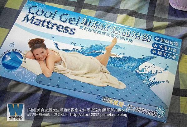 [開箱] 棉花田雪之鄉,冷凝床墊使用心得,推薦夏天必用日本研發冷凝墊,比較,好用嗎,有用嗎 (Cool Gel Mattress,低反發冷凝床墊,發霉,冷凝涼墊組,德里國際)