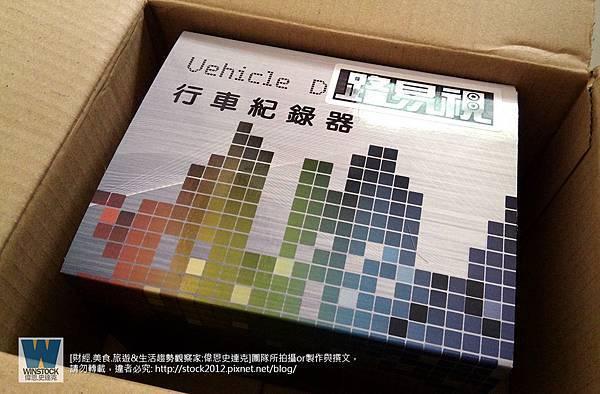 [開箱]路易視行車紀錄器 SX 076E 經典鑽黑,評價安裝:推薦比較夜間錄影1080P測試(停車監控,送記憶卡,mobile01,full HD 超高畫質)1