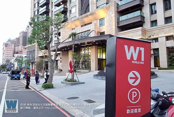 [麗寶建設]麗寶W1花園廣場,建案參訪蘆竹優質公設與酒店式管理,低成交價,低公設比,大廳 (1)