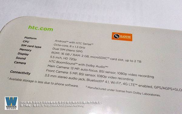[開箱] HTC Desire 728 Dual Sim,規格,評價,照相評測 推薦5.5吋大螢幕,價格高CP值,多媒體娛樂,遊戲智慧型手機 (測試,刷機,spec,root) (5)