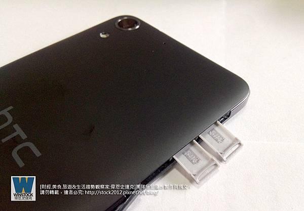 [開箱] HTC Desire 728 Dual Sim,規格,評價,照相評測 推薦5.5吋大螢幕,價格高CP值,多媒體娛樂,遊戲智慧型手機 (測試,刷機,spec,root) (17)