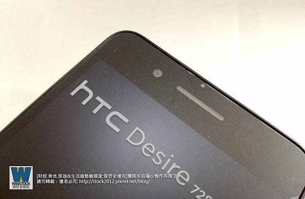 [開箱] HTC Desire 728 Dual Sim,規格,評價,照相評測 推薦5.5吋大螢幕,價格高CP值,多媒體娛樂,遊戲智慧型手機 (測試,刷機,spec,root) (12)