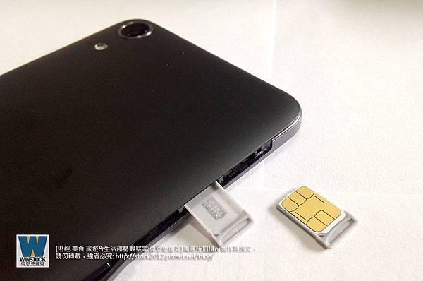 [開箱] HTC Desire 728 Dual Sim,規格,評價,照相評測 推薦5.5吋大螢幕,價格高CP值,多媒體娛樂,遊戲智慧型手機 (測試,刷機,spec,root) (18)