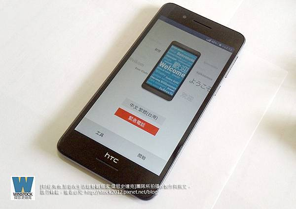 [開箱] HTC Desire 728 Dual Sim,規格,評價,照相評測 推薦5.5吋大螢幕,價格高CP值,多媒體娛樂,遊戲智慧型手機 (測試,刷機,spec,root) (21)