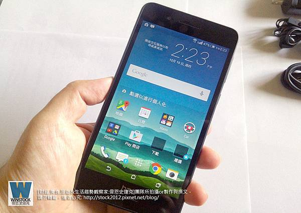 [開箱] HTC Desire 728 Dual Sim,規格,評價,照相評測 推薦5.5吋大螢幕,價格高CP值,多媒體娛樂,遊戲智慧型手機 (測試,刷機,spec,root) (22)