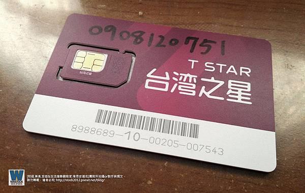 台灣之星,4G,免費吃到飽試用心得_評價實測數據,599價錢合理,高CP值網路頻段,速度訊號收訊穩定 (門市,客服,預付卡,ptt)004