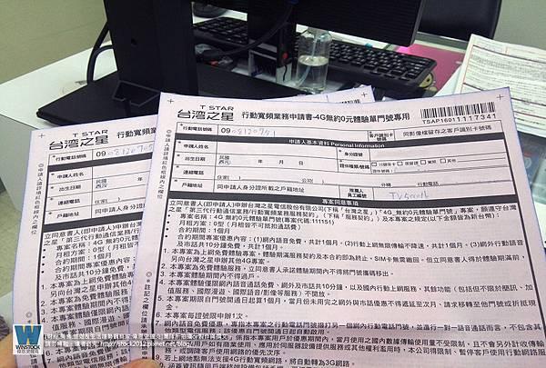 台灣之星,4G,免費吃到飽試用心得_評價實測數據,599價錢合理,高CP值網路頻段,速度訊號收訊穩定 (門市,客服,預付卡,ptt)002
