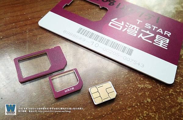 台灣之星,4G,免費吃到飽試用心得_評價實測數據,599價錢合理,高CP值網路頻段,速度訊號收訊穩定 (門市,客服,預付卡,ptt)006