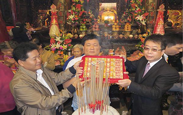 財團法人大甲鎮瀾宮,過爐火,華南大甲媽祖認同卡2