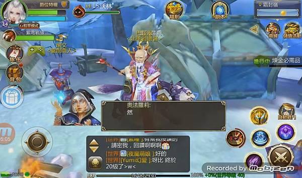 手遊,幻想編年史,攻略遊戲 科幻冒險MMORPG 再現,APK下載,Final Fantasy Chronicles (外掛,修改,刺客,電腦,魔女,法師,職業) (5)