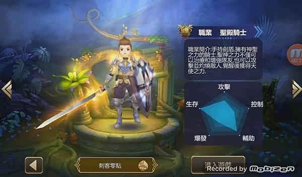 手遊,幻想編年史,攻略遊戲 科幻冒險MMORPG 再現,APK下載,Final Fantasy Chronicles (外掛,修改,刺客,電腦,魔女,法師,職業) (2)