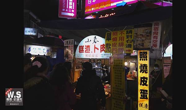宜蘭羅東夜市,小春糕渣,卜肉
