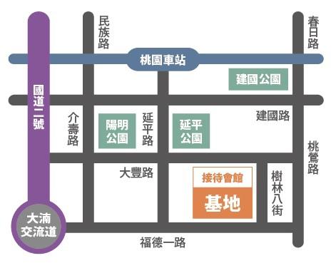 桃園美樂地建案,建地位置與交通